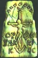 Orpheus crucified apparently on an anchor, from the cover of Freke and Gandy's book The Jesus Mysteries