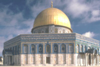 The Dome of the Rock showing its polygonal shape
